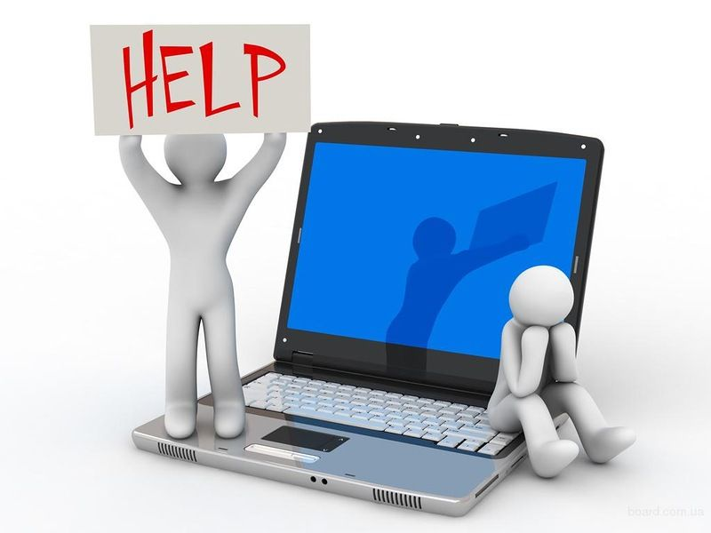 help 3d men
